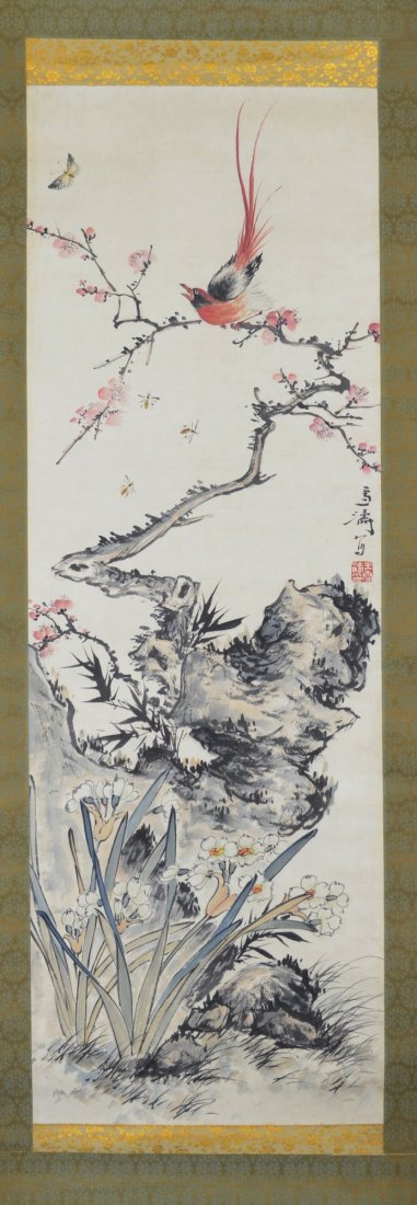 17: Bird &Tree Water Colour Painting By Wangxuetao
