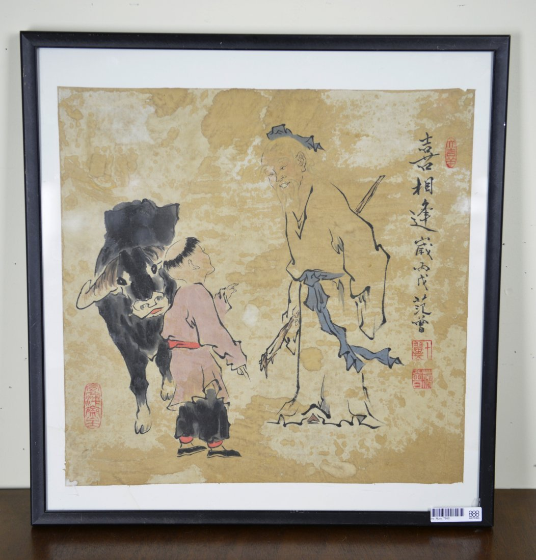 18: Chinese Water Color Painting on Frame w/ Glass
