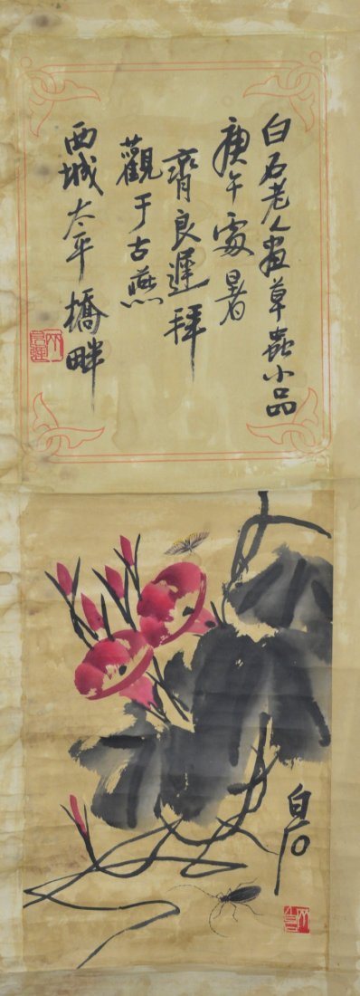 19: Chinese Water Color Painting on Scroll