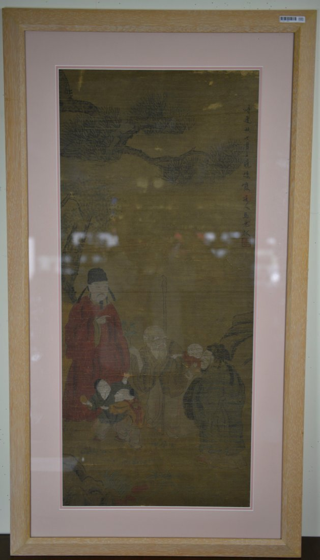 20: Chinese old Watercolor Painting on Paper in Frame