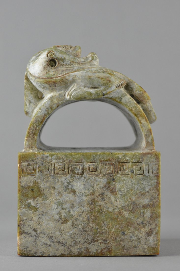 120: Chinese Archaistic Green Jade Carved Dragon Seal