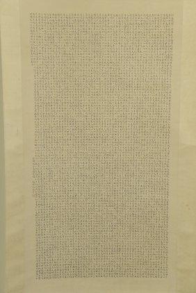 Chinese Calligraphy On Scroll Signed Zhao Buchu