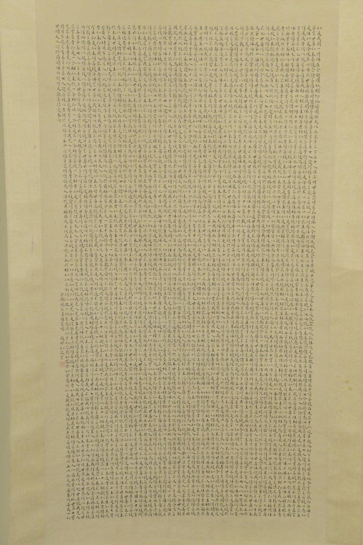 6: Chinese Calligraphy On Scroll Signed Zhao Buchu
