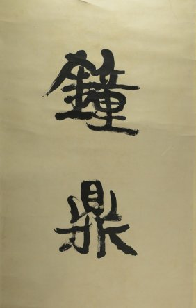 8: Pair Of Chinese Calligraphy On Scroll