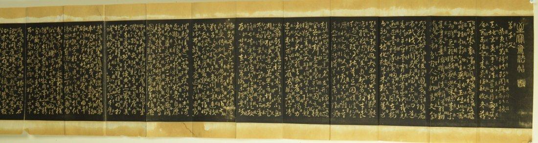 11: Chinese Lithography Artist Wang Yizhi 20thC