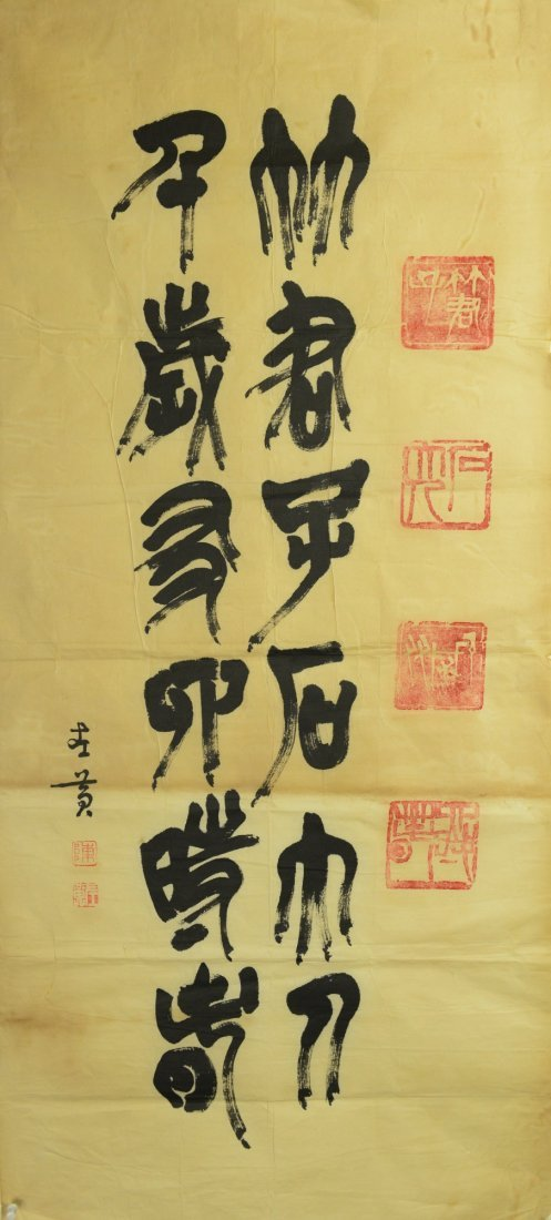 16: Chinese Calligraphy on Paper Chen Zuo Huang