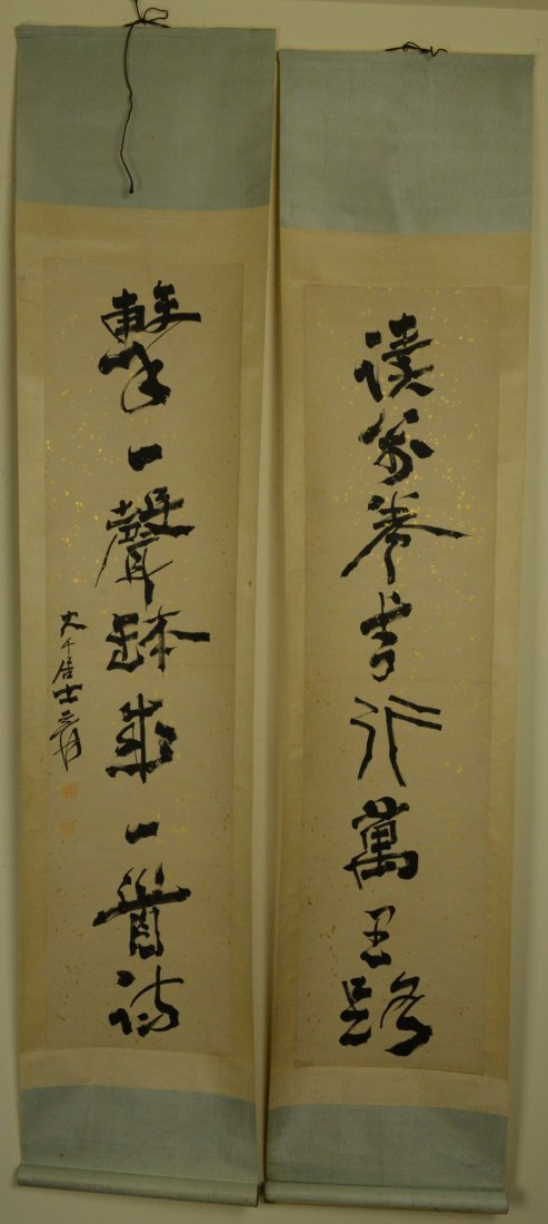 19: Pair of Chinese Calligraphy's on Scroll