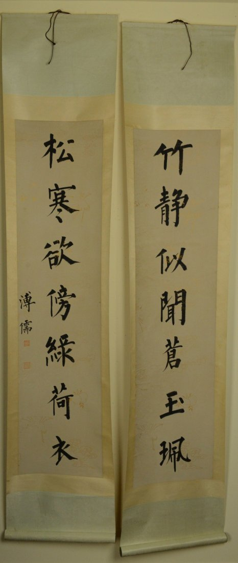 20: Pair of Chinese Calligraphy Signed Puyou
