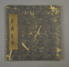 23: Chinese Watercolour Painting Book Gao Qipei