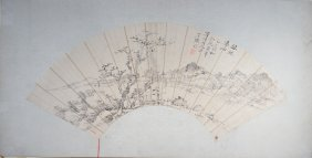 6: Chinese Watercolour Fan Painting