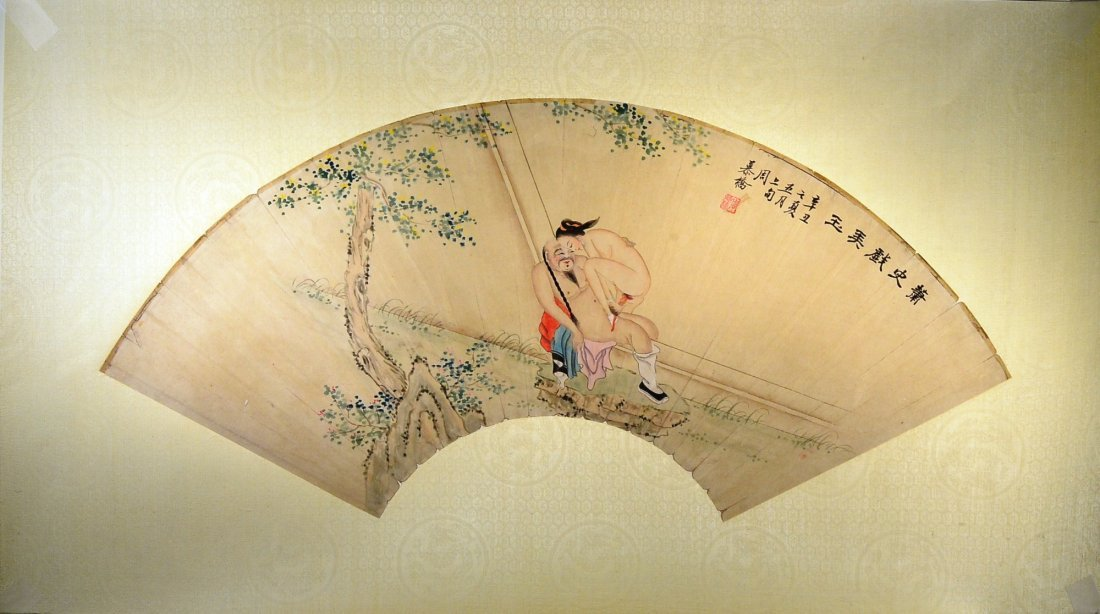7: Chinese Watercolor Fan Painting Amorous Couple