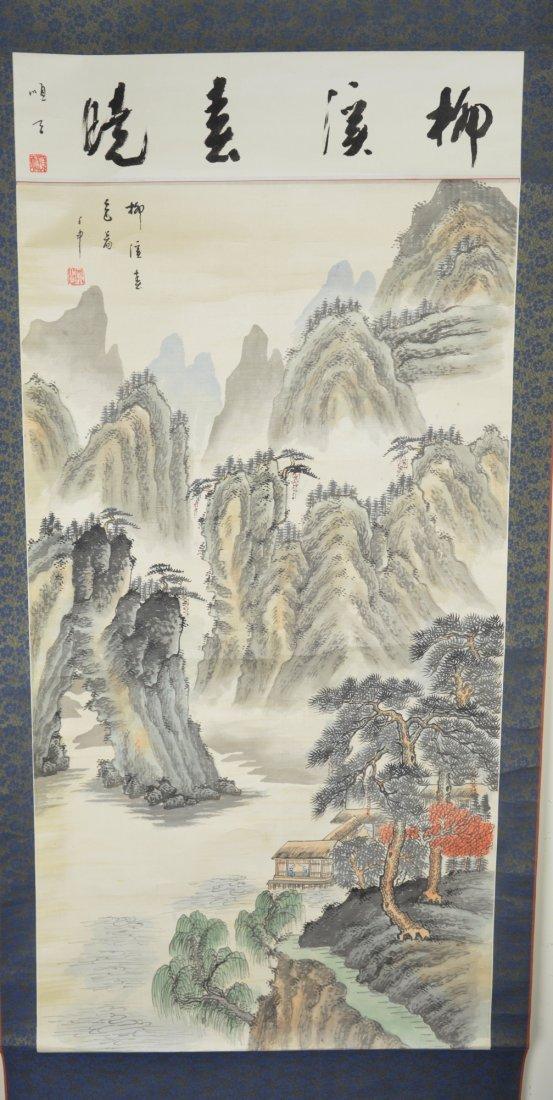 9: Japanese Watercolor on Silk Scroll