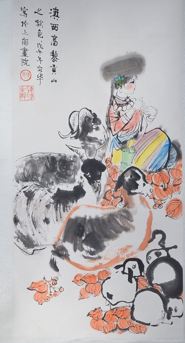 15: Chinese Watercolour on Paper: Migrating Woman