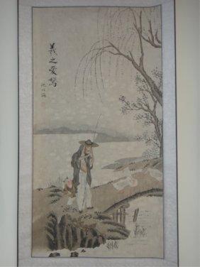 17: Watercolor on Paper Chinese Chun Sin Hai