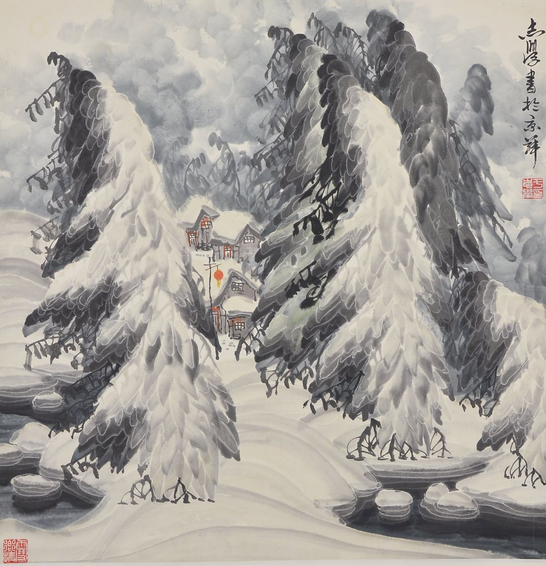 21: Xe Xei Chinese Watercolour Painting Scroll