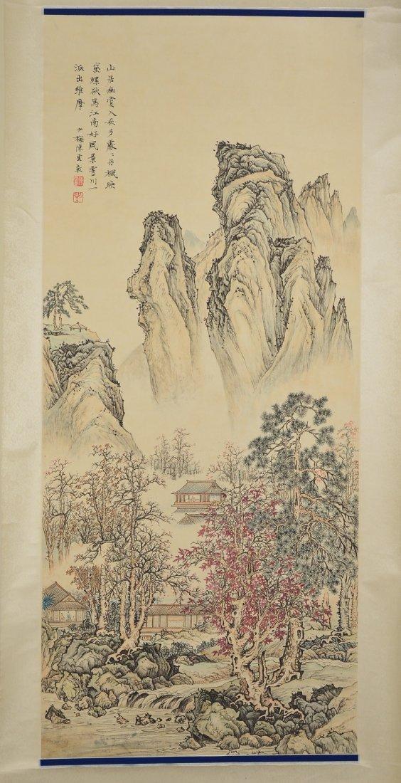 22: Mei-Chen Yun Pang Chinese Watercolour Scroll