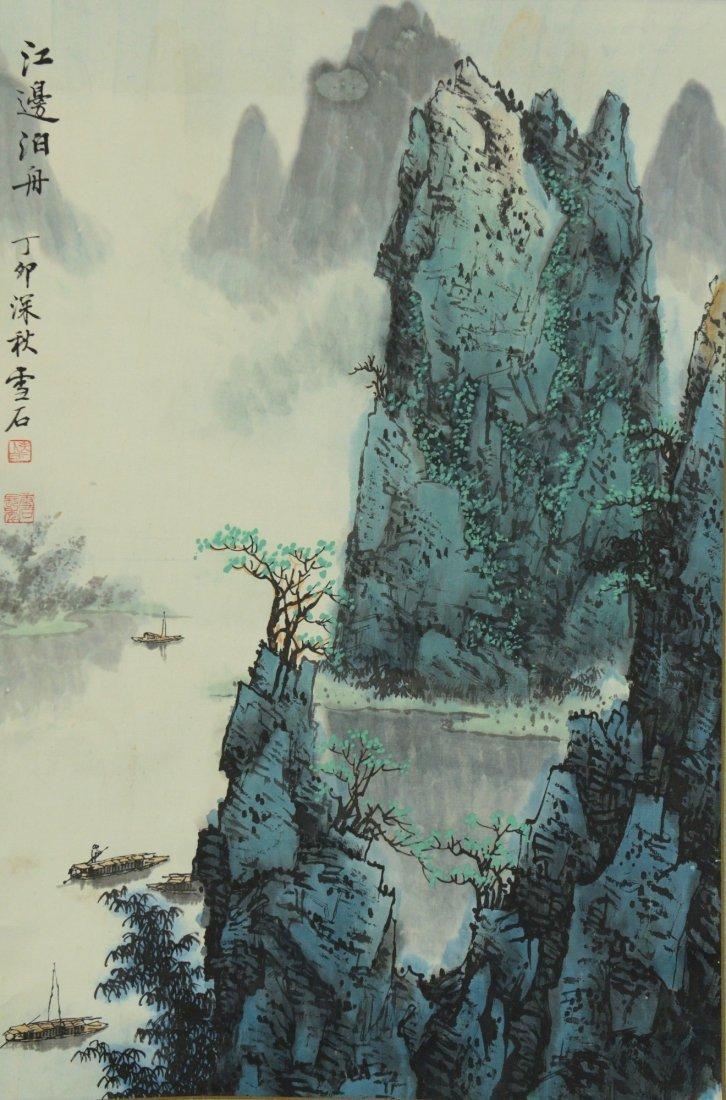 26: Chinese Modern Watercolour Painting Bai Xue Shi