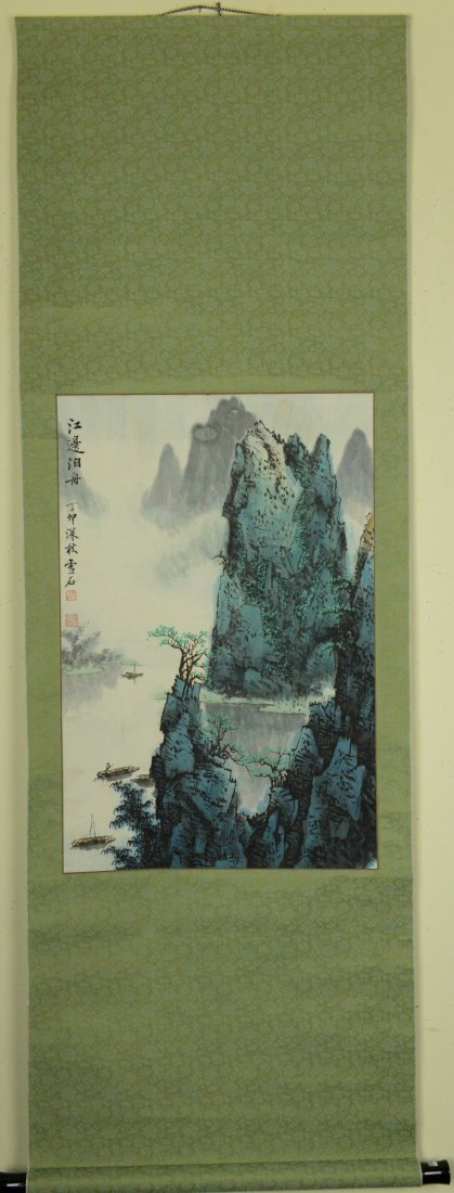 26: Chinese Modern Watercolour Painting Bai Xue Shi - 3