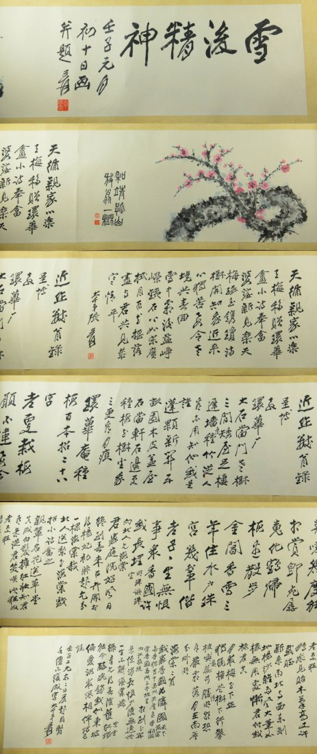 3: Chinese Long Calligraphy Signed Zheng Da Qian