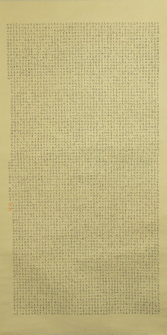 4: Chinese Calligraphy on Scroll Signed Zhao Pu Chu