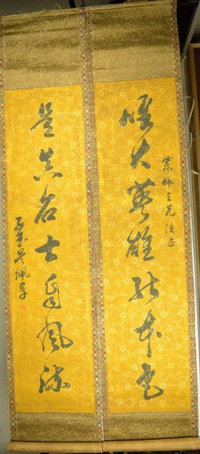 8: Pair of Chinese Calligraphy on Silk Ng Pei Fu
