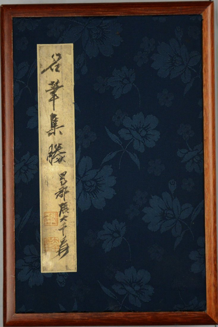 14: Chinese Watercolour Book Signed Zhang Da Qian