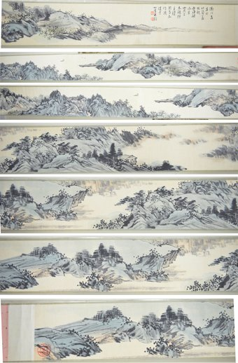 17: Chinese Watercolour Silk Scroll Pu Yi 1906-1967
