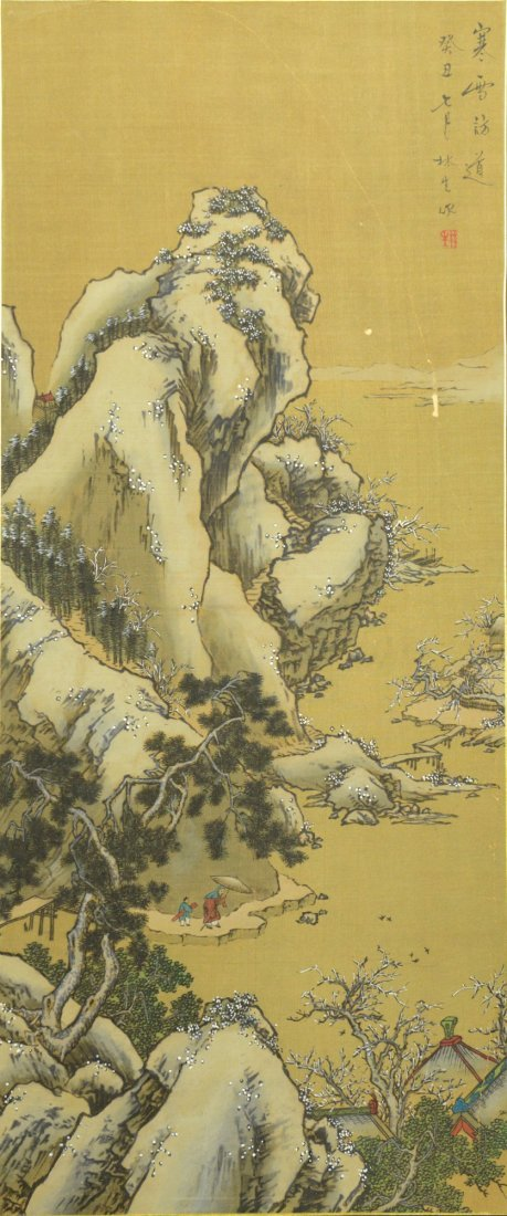 19: Chinese Watercolour Painting on Silk Lin Sheng