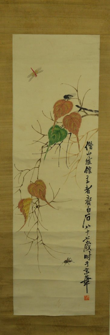 24: Chinese Watercolour Painting on Paper