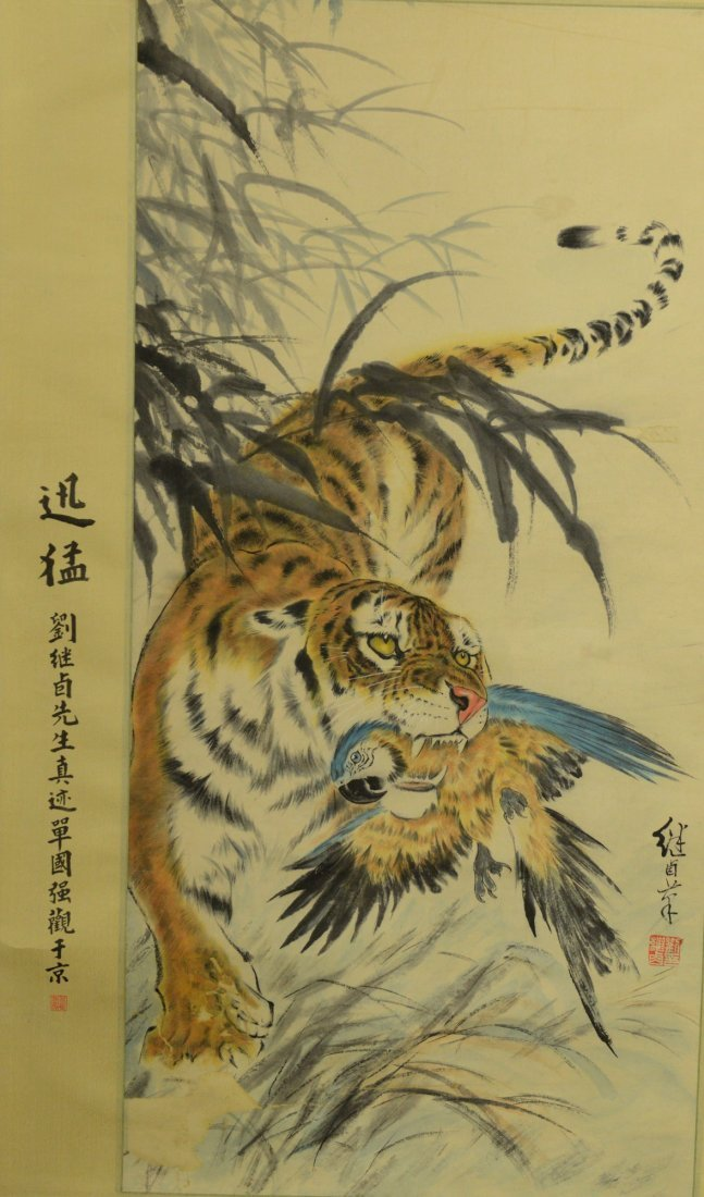 34: Chinese Watercolour Tiger Painting Liu Ji Lu