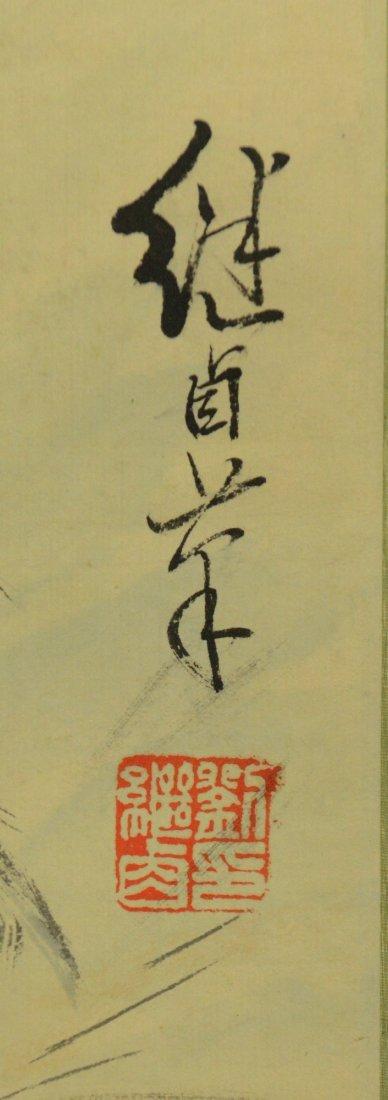 34: Chinese Watercolour Tiger Painting Liu Ji Lu - 3