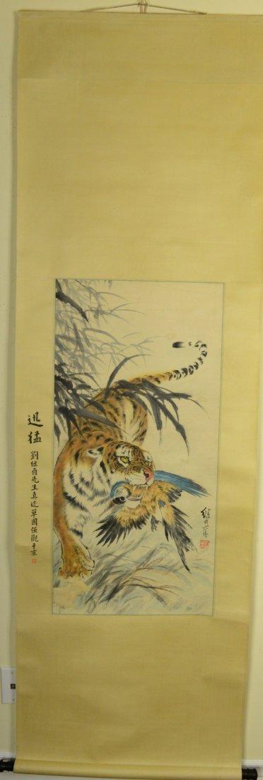 34: Chinese Watercolour Tiger Painting Liu Ji Lu - 4
