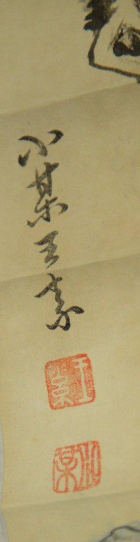66: Chinese Watercolour Painting Wang Su - 2