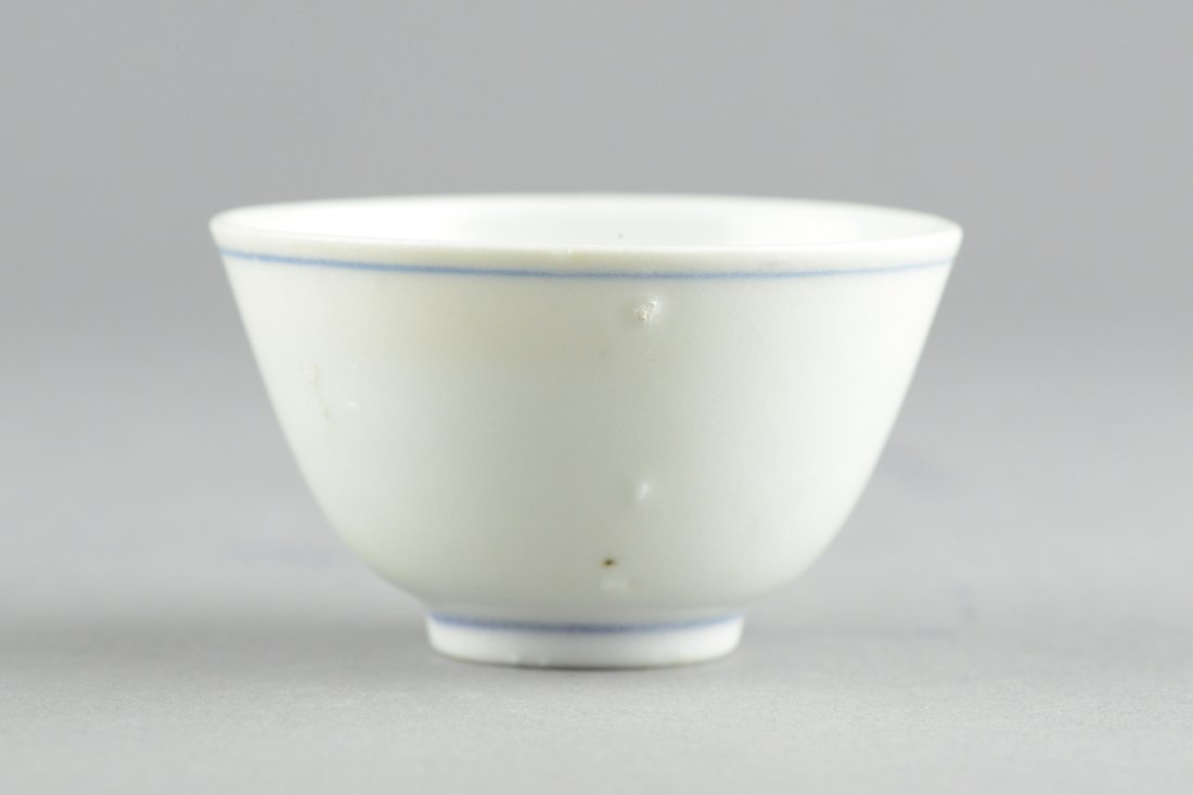 367: Ming Chenghua Period Porcelain Cup from Christie's