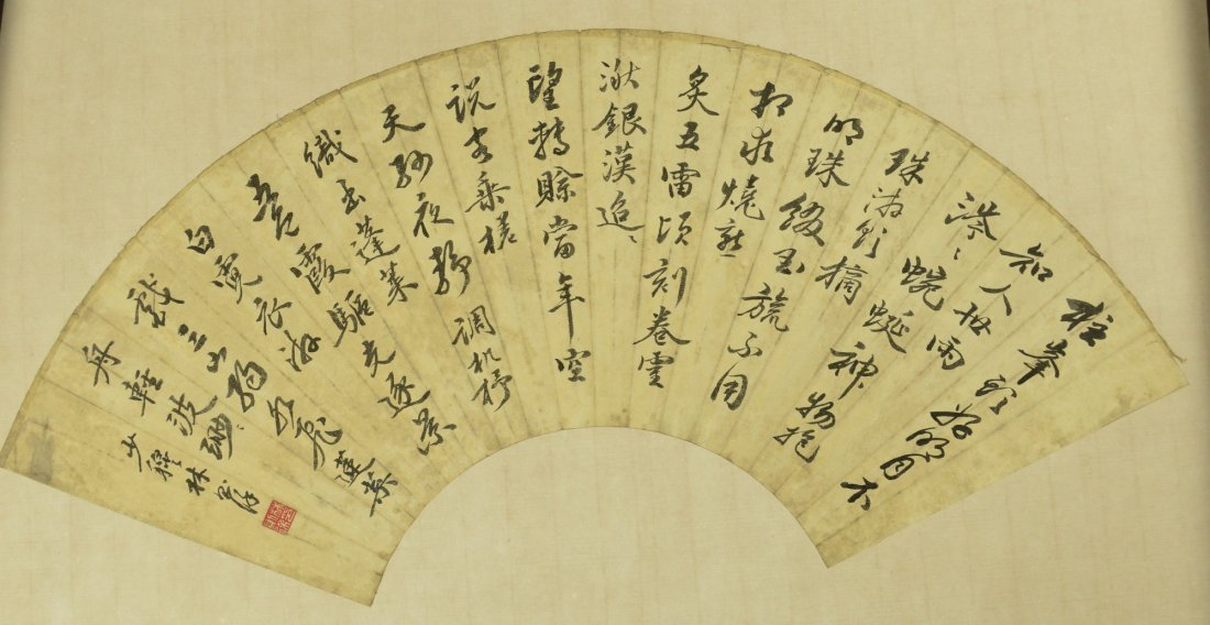 Chinese Calligraphy on Paper Fan Signed & Sealed