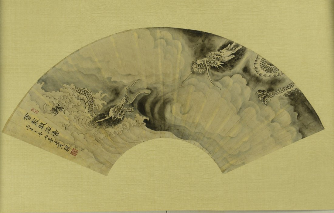 Chinese Watecolour Fan Painting of Dragon Luo Pin