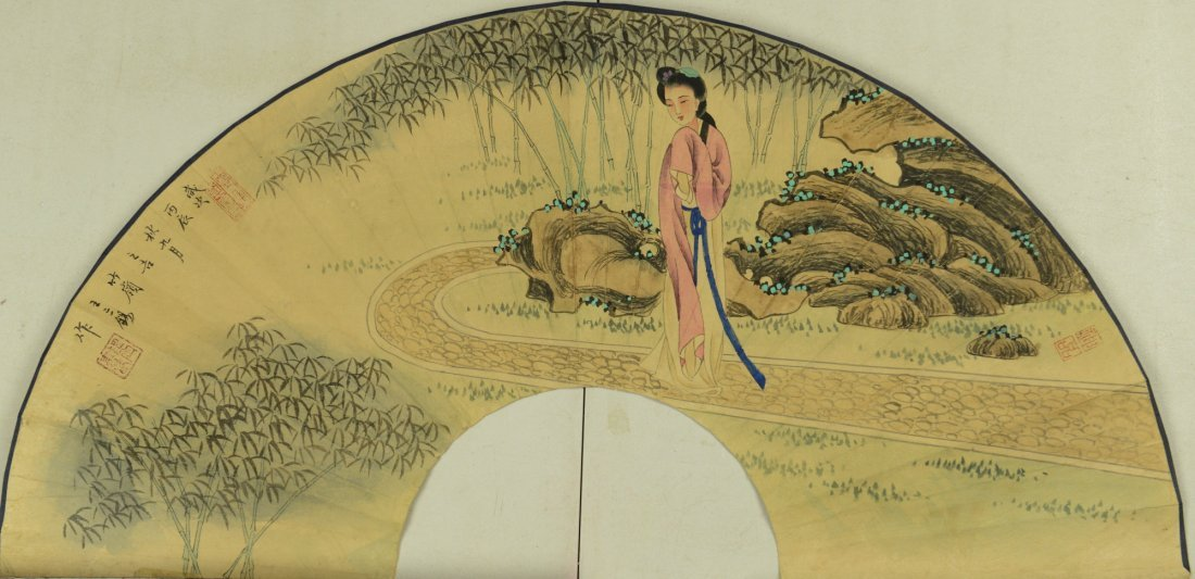 Watercolour Fan Painting of Lady by Wang San Xi