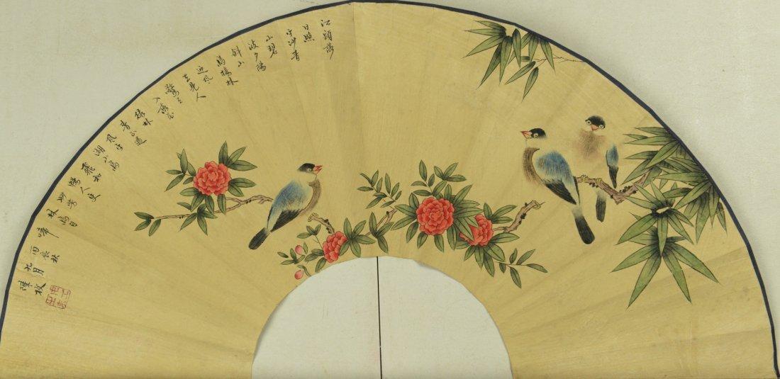 Watercolour Fan Painting of Birds Signed Chen Mei