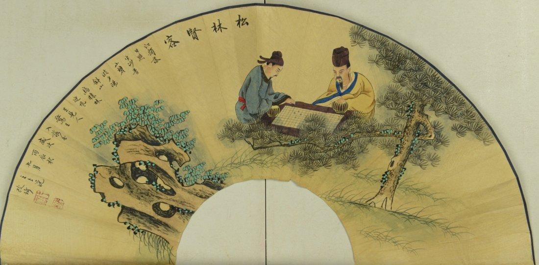 Fan Painting of Men Playing Chess Signed Gai Qi