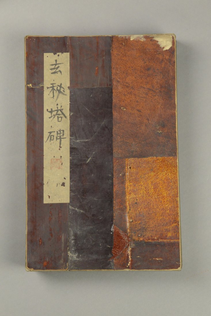 12 Pages Calligraphy Book Sealed Bo Yang Shan Ren