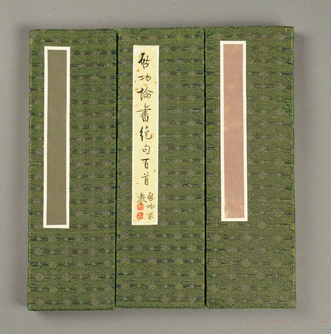 Set of 3 Chinese Calligraphy Booklets by Qi Kung