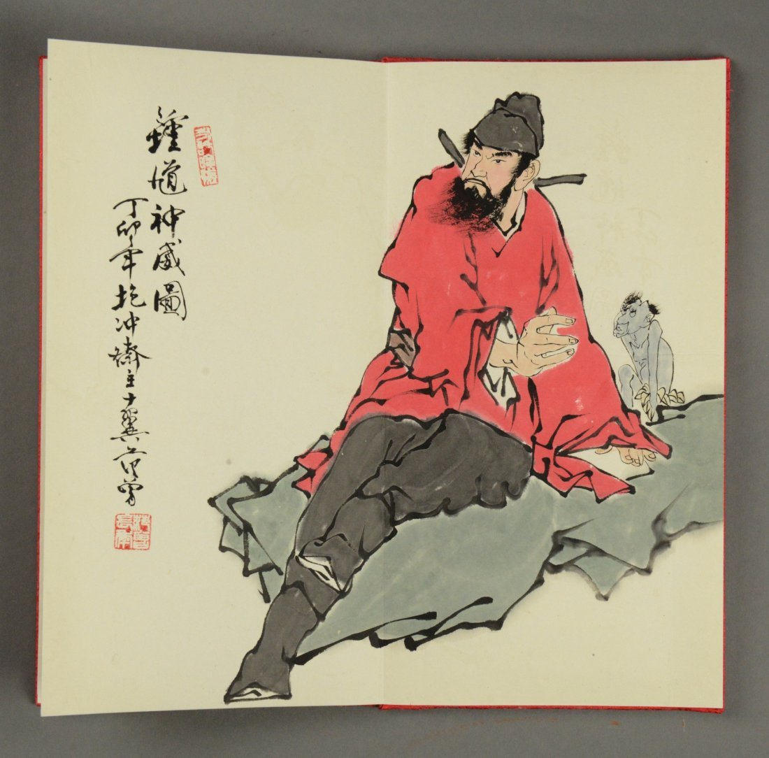 Fang Zeng Painting Book with Authentication Seal