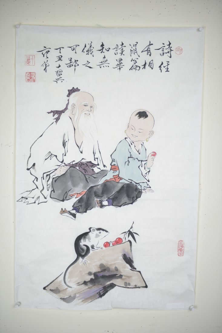 Chinese Watercolor Painting of Old Sage & Boy