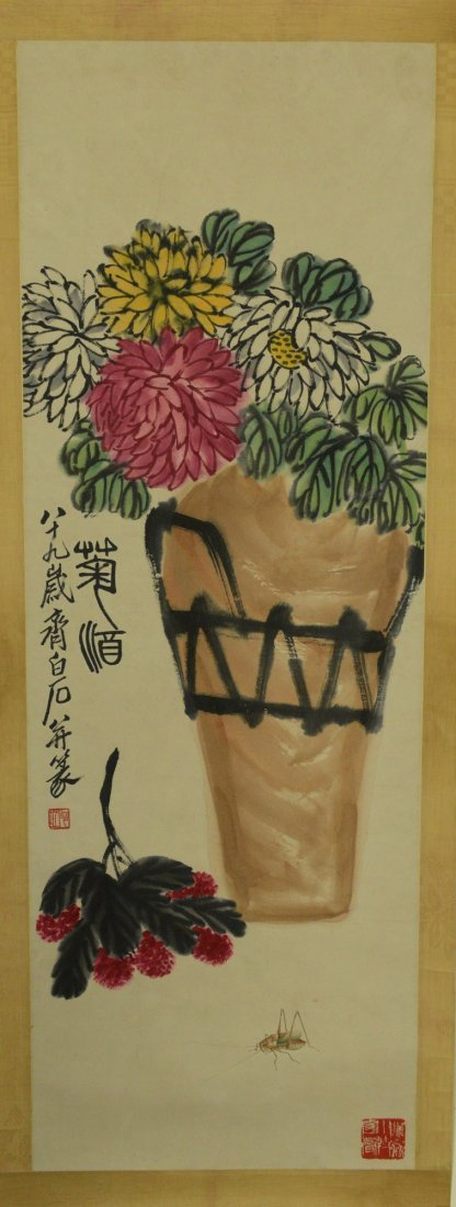 Chinese Watercolour Painting Flowers