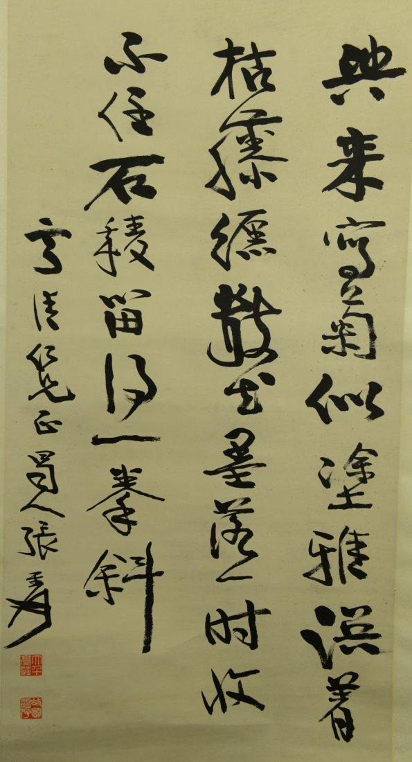 Chinese Ink Calligraphy on Scroll Signed & Sealed