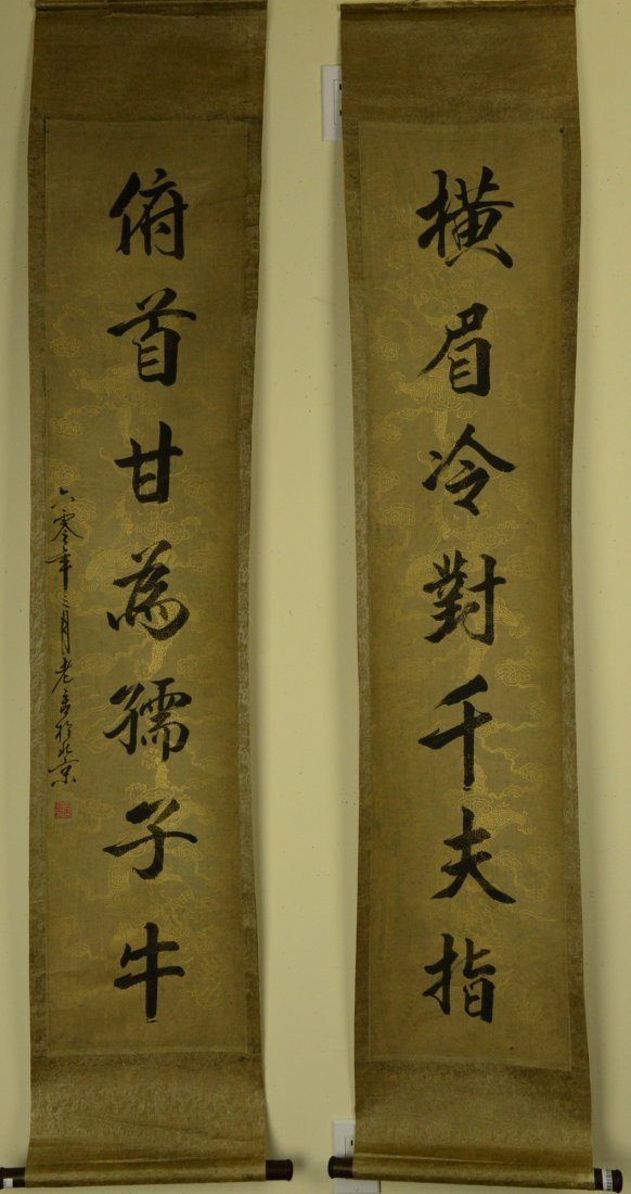 Pair Chinese Calligraphy on Gold Paper Signed