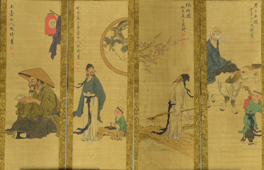 Set of 4 Chinese Paintings Figures Signed Gai Qi