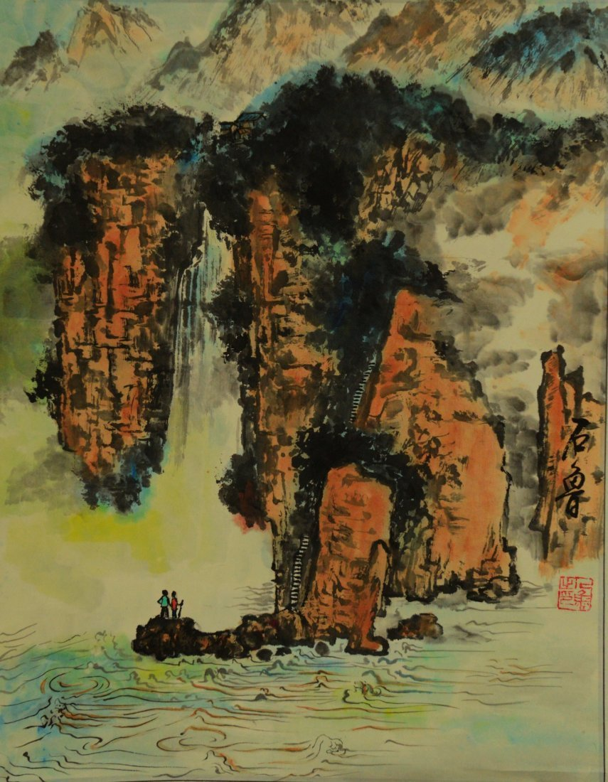 Watercolour Painting of Rock and Seascape Shi Lu