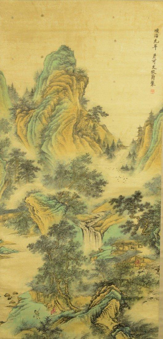 Watercolour Painting of Landscape Signed Yan Kewen