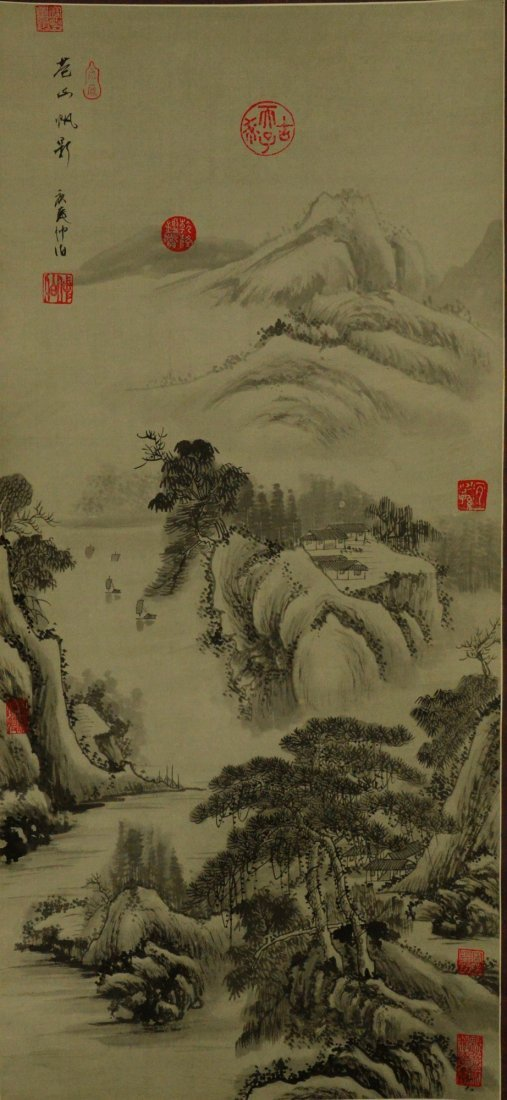 Painting of Chinese Landscape Signed & Sealed